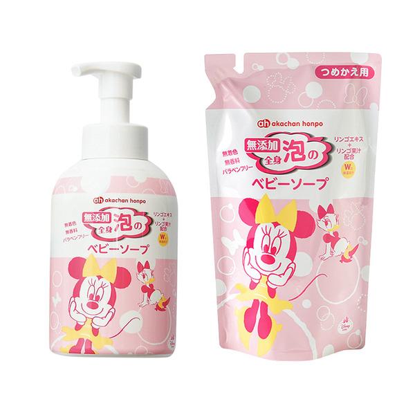 全身泡沫无添加婴儿香皂 双包 迪斯尼版本(添加苹果精华)