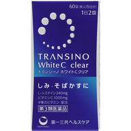 第一三共保健托兰西诺 白色C清除60片【第3类医薬品】